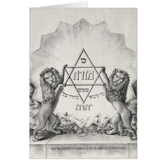 """Lions with the Star of David"" greeting card"
