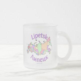 Lipetsk Russia Frosted Glass Coffee Mug