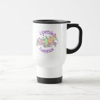 Lipetsk Russia 15 Oz Stainless Steel Travel Mug