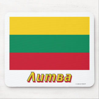 Lithuania Flag with name in Russian Mouse Pad