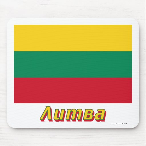 Lithuania Flag with name in Russian Mousepads