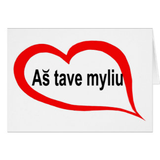 Lithuanian I love you Greeting Card