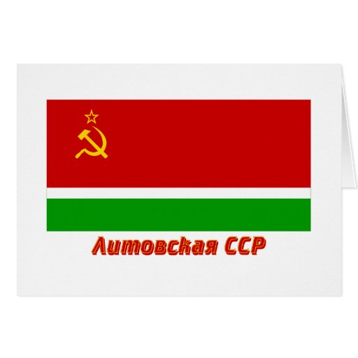Lithuanian SSR Flag with Name Greeting Cards