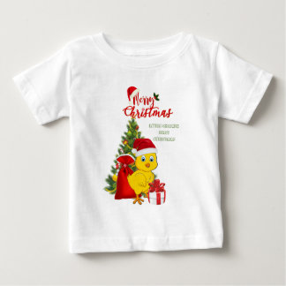Little Baby Chicken Christmas Baby T-Shirt