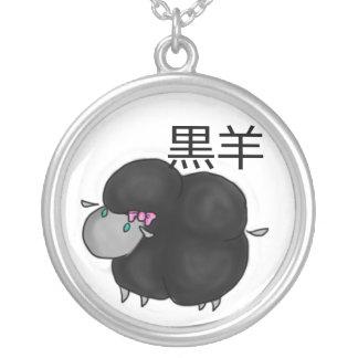 Little Black Sheep Round Pendant Necklace