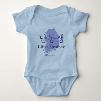 Little Brother (Korean) Baby Bodysuit