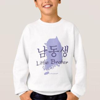 Little Brother (Korean) Sweatshirt