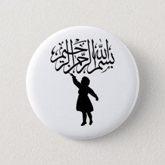 Little child silhouette Islamic Bismillah 6 Cm Round Badge