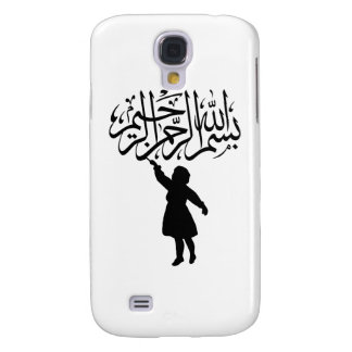 Little child silhouette Islamic Bismillah Galaxy S4 Case