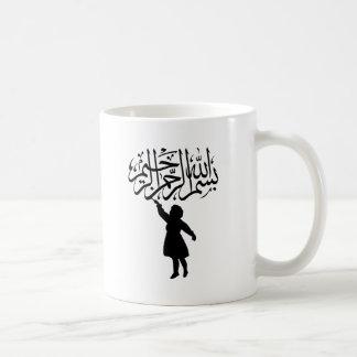 Little child silhouette Islamic Bismillah Coffee Mugs