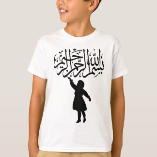 Little child silhouette Islamic Bismillah T-Shirt