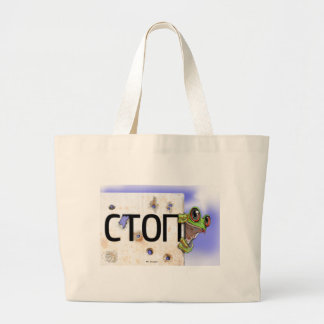 Little Green Tree Frog Large Tote Bag