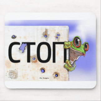 Little Green Tree Frog Mouse Pad
