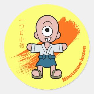 Little Hitotsume-kozou Yokai Round Stickers