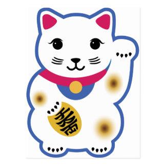 Little Lucky Cat, Maneki-neko ,招き猫 Postcard