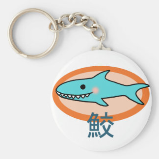 Little Shark Key Ring