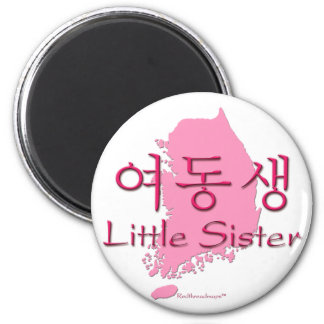Little Sister (Korean Hangul) 6 Cm Round Magnet