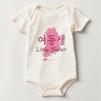 Little Sister (Korean Hangul) Baby Bodysuit