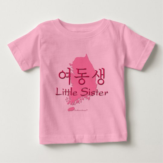 Little Sister (Korean Hangul) Baby T-Shirt