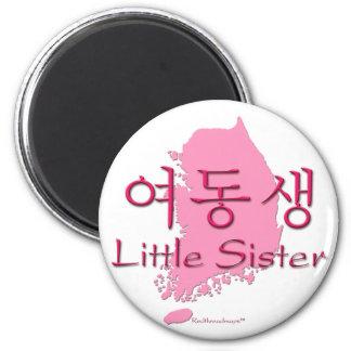 Little Sister (Korean Hangul) Magnet