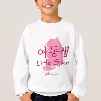 Little Sister (Korean Hangul) Sweatshirt