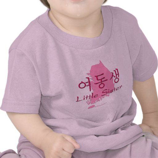 Little Sister (Korean Hangul) T-shirt