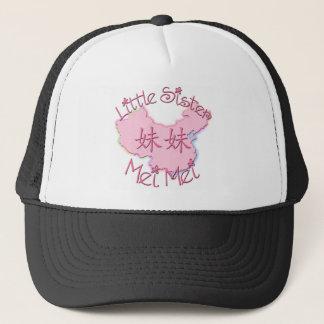 Little Sister Mei Mei (Chinese) Trucker Hat