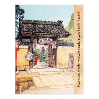 Little Temple Gate Hiroshi Yoshida shin hanga Postcard
