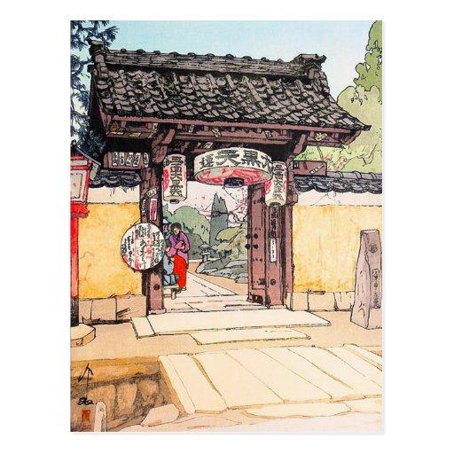 Little Temple Gate Hiroshi Yoshida shin hanga Post Card