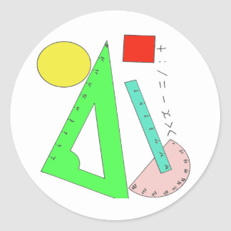 LIVE L SCHOOL GEOMETRY 1.PNG ROUND STICKER