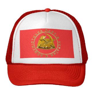 lLogo of the Communist Party of the Ukraine Cap