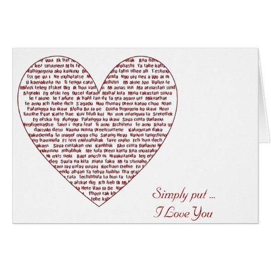 Loads Of Love Card
