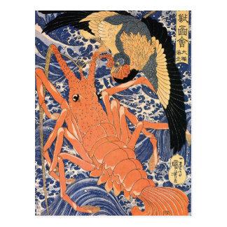 Lobster by Utagawa Kuniyoshi Postcard