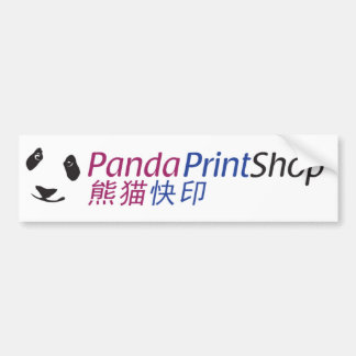 logo-chinese copy bumper sticker