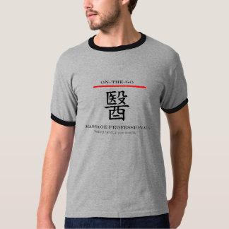 Logo T grey and black ringer Tshirts