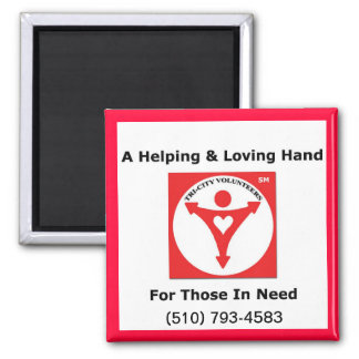 Logo-with-Mission, (510) 793-4583 Square Magnet