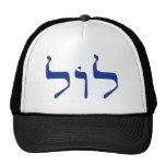 LOL in Hebrew hat