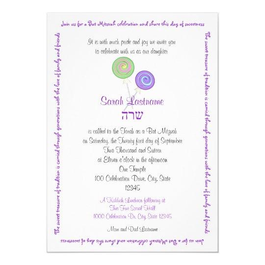 Lollipop Candy Bat Mitzvah Lavender Card
