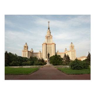 Lomonosov Postcard