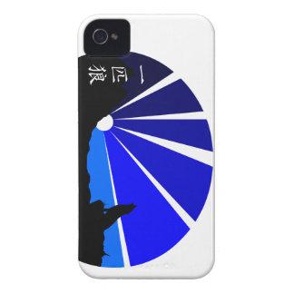 Lone wolf kanji design iPhone 4 cover