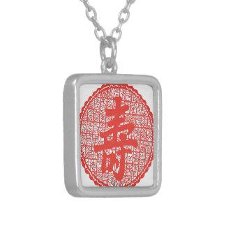 """Long Life"" Square Pendant Necklace"