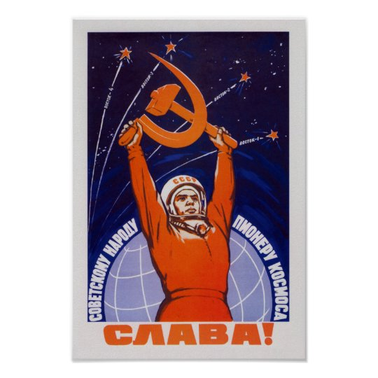 Long Live The Soviet People - The Space
