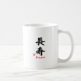 Longevity more and more (marking) basic white mug