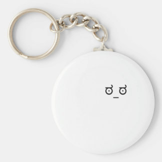 look of disapproval basic round button key ring
