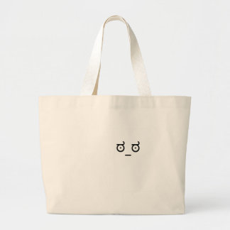 look of disapproval jumbo tote bag