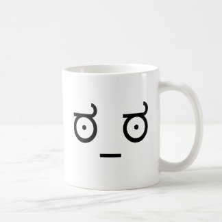 Look of Disapproval Mug