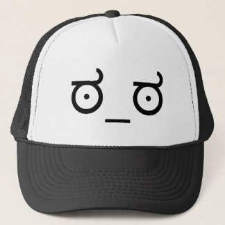 Look Of Disapproval Trucker Hat