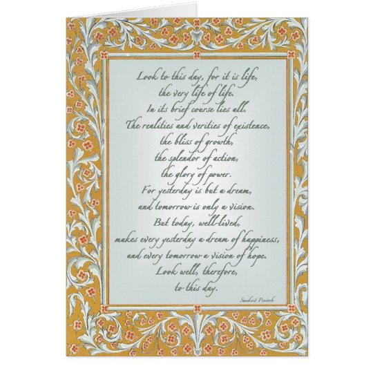 Look to This Day Sanskrit Proverb sobercards.com Card