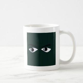 Looking at You Basic White Mug