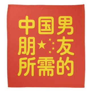 Looking for a Chinese Boyfriend ~ Hanzi Language Bandana